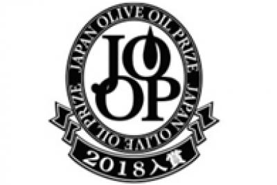 Japan 2018 Olive Oil Prize
