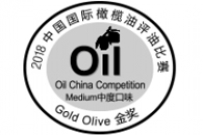 China  2018 Olive Oil comp